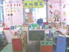 幼儿园小班区角设计:开心超市图片