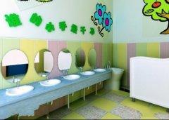 幼儿园卫生间布置图片图片