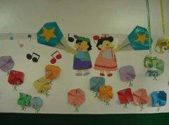 幼儿园大班教室墙面手工装饰图片