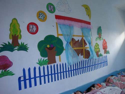 幼儿园休息室墙面装饰:请安静