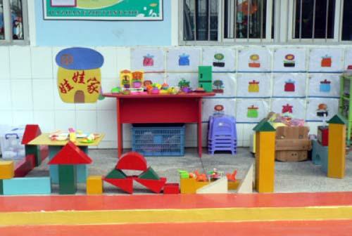 幼儿园中班区角设计:娃娃家