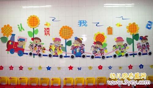 幼儿园主题墙饰边框_第5页_画画大全图片