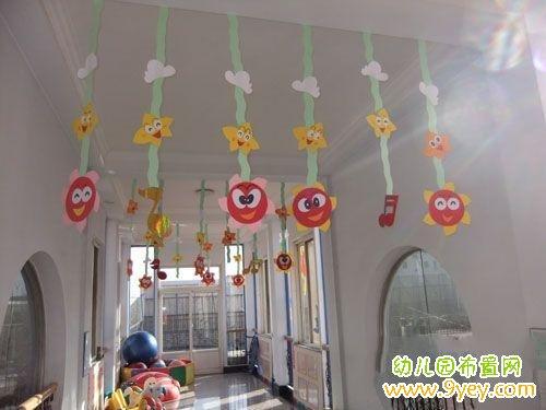 幼儿园走廊吊饰装饰:可爱笑脸欢迎您