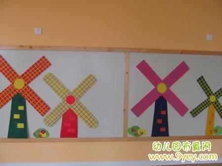 幼儿园大班美工墙饰布置 风车小房子
