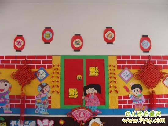 幼儿园春节环境布置:很喜庆很红火