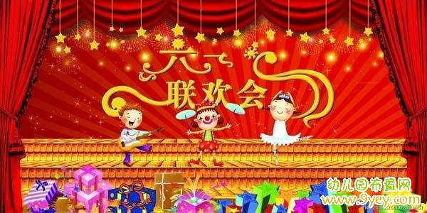 幼儿园舞台设计展示