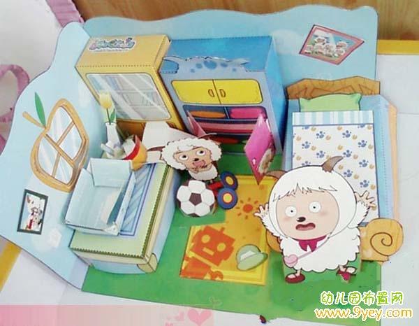 幼儿园角色游戏区布置:喜羊羊的家