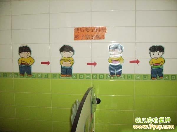qq腾讯微博图标_可爱的幼儿园厕所提示图标设计_幼儿园布置网