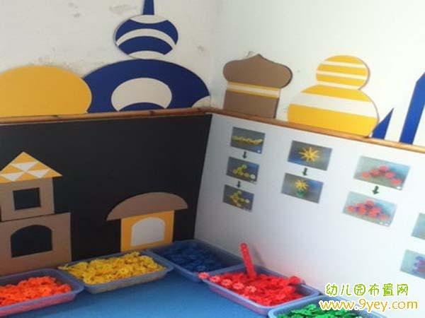 幼儿园建构区设计图片