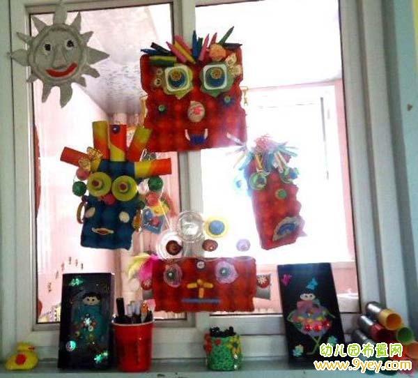 幼儿园托班门窗布置:手工制作品装饰