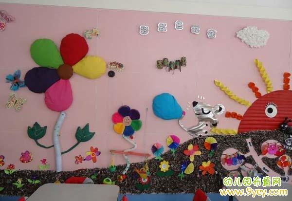 幼儿园小小班主题墙创设长大真好