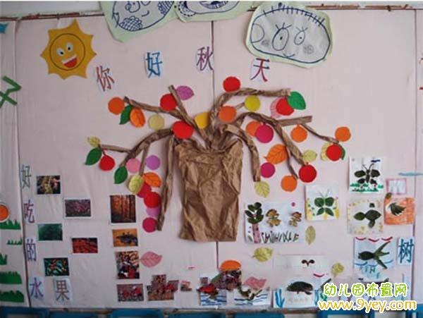 幼儿园关于秋天的墙面装饰
