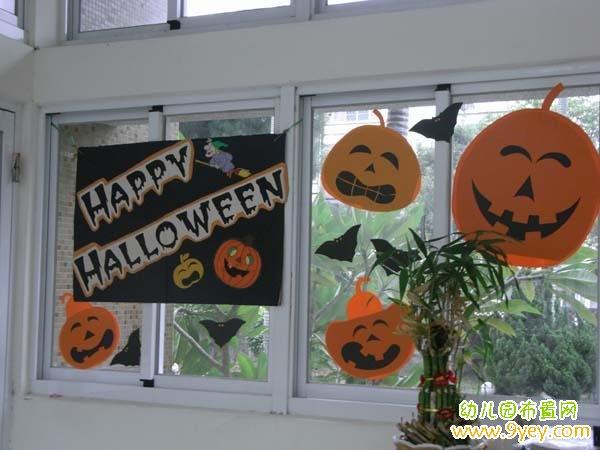 幼儿园万圣节窗户玻璃装饰:可爱的南瓜脸