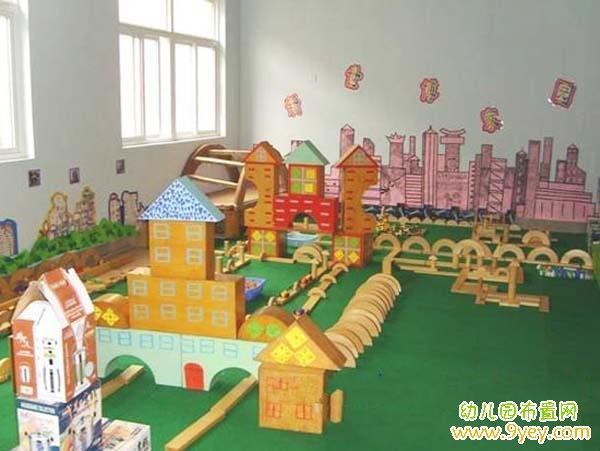 幼儿园建构室布置设计图片
