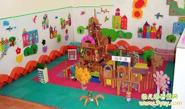 幼儿园学前班建构区布置