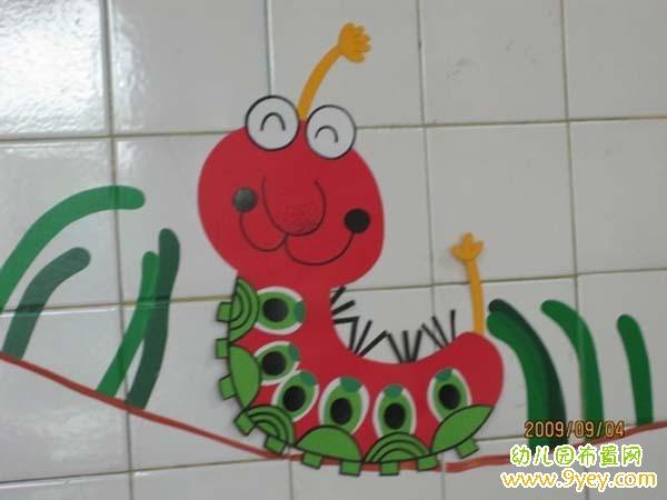 幼儿园学前班墙面布置:可爱的毛毛虫_幼儿园布置网