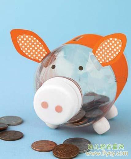 儿童废旧物品手工制作:小猪储钱罐_幼儿园布置网
