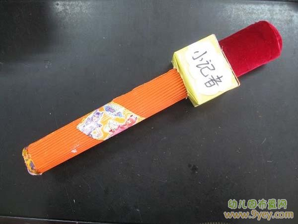 幼儿园手工制作:话筒