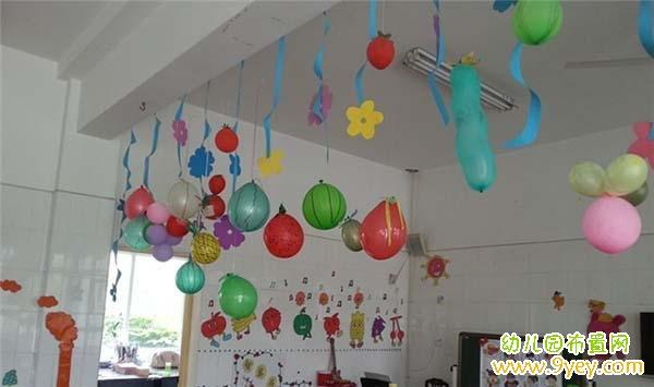幼儿园水果气球吊饰装饰