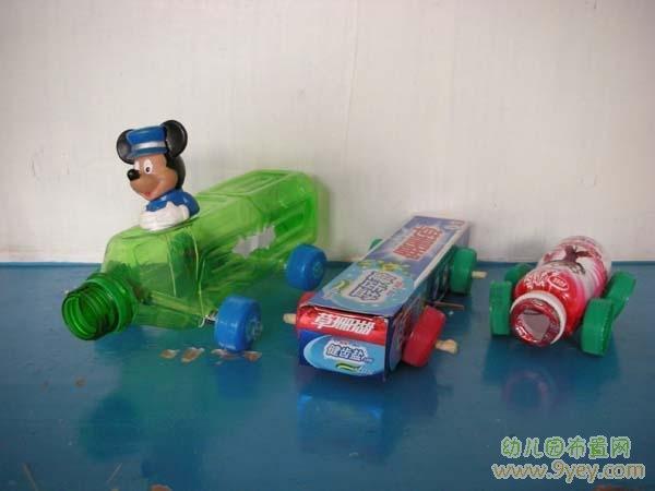幼儿园废旧物品手工制作  手工材料:饮料瓶,瓶盖,牙膏盒,酸奶瓶,小