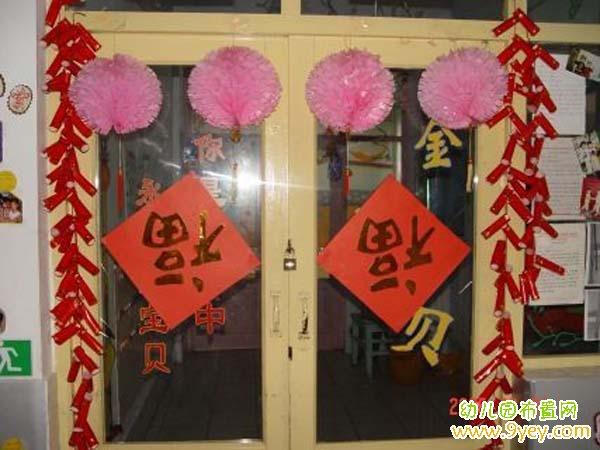 幼儿园大厅门窗装饰_装修灵感秀