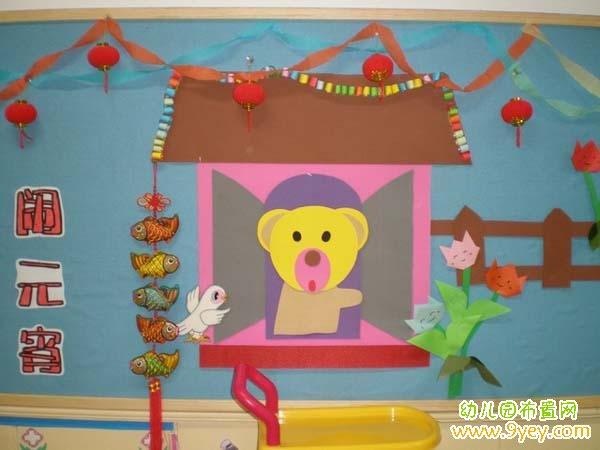 幼儿园圣诞板报图片_黑板报大全