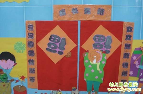 幼儿园节日布置图片 幼儿园春节布置    与好友分享本图片:qq空间微信