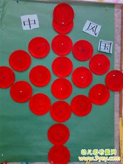 幼儿园中国风主题展板设计_幼儿园布置网