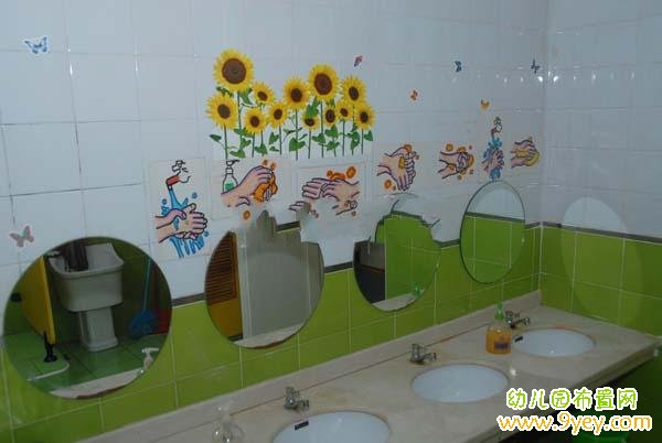 幼儿园卫生间洗手台墙面装饰