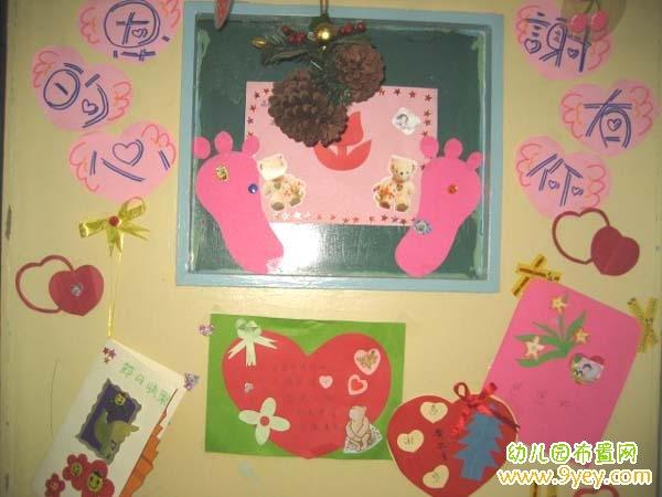 幼儿园感恩节教室门手工装饰