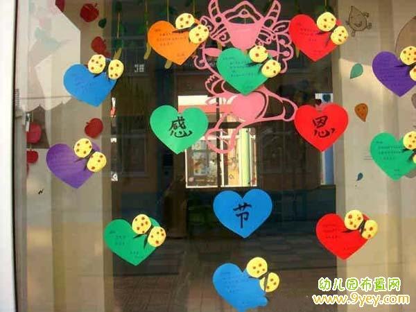 幼儿园玻璃门装饰图_玻璃贴膜_女装