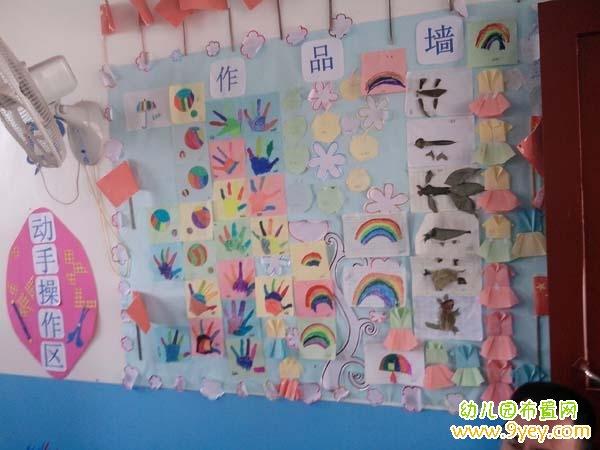 幼儿园学前班区角环境布置:手工作品展示角_幼儿