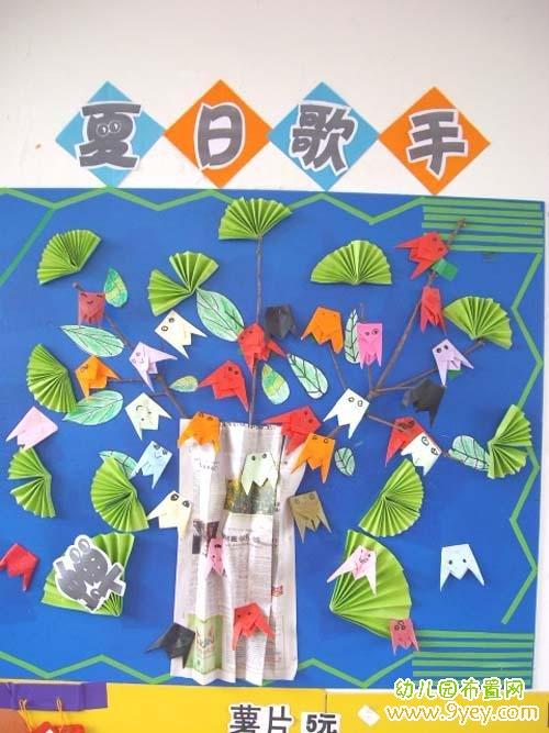 幼儿园大班夏天主题墙布置:夏日歌手