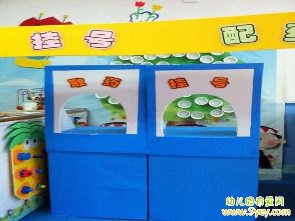 幼儿园医院区角手工布置图片
