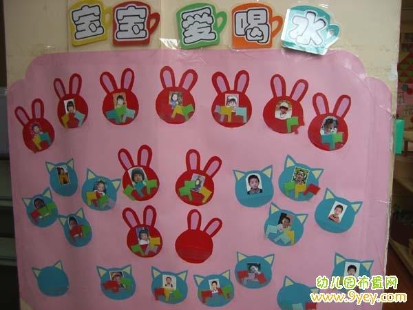幼儿园小班喝水区角设计图片:宝宝爱喝水_幼儿园布置网