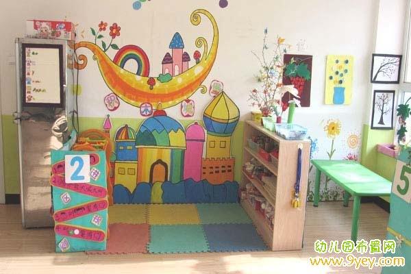 幼儿园建构区背景墙装饰图片 积木城堡图片