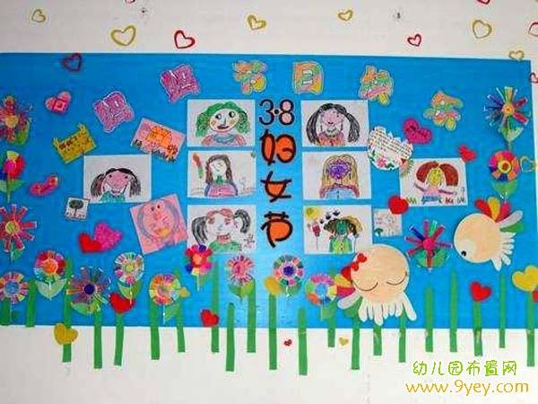 大班三八节主题活动_幼儿园3.8妇女节主题墙饰设计图片_幼儿园布置网